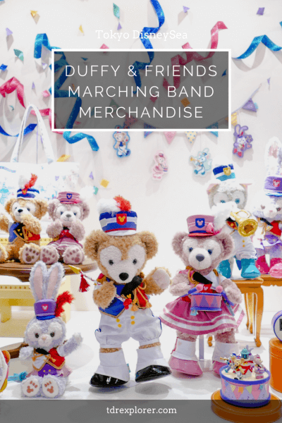 Duffy Marching Band Merchandise Pinterest