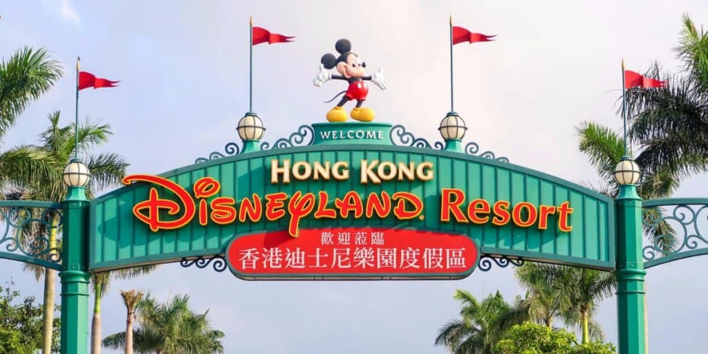Hong Kong Disneyland – Priority Special Attraction Pass