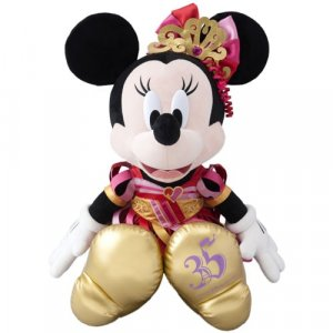 Large Minnie Plush