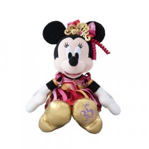 Minnie Plush