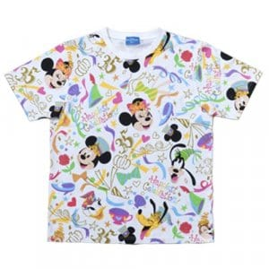 T-shirt (child)