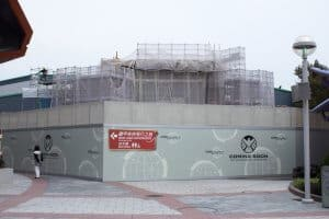 HKDL Ant-Man Construction