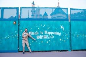HKDL Castle Walls Back