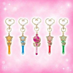 Sailor Moon Keychain Set at Universal Studios Japan