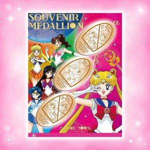 Sailor Moon Souvenir Medallions at Universal Studios Japan