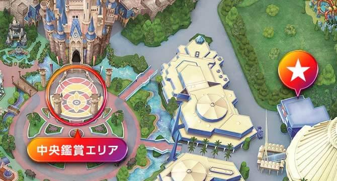 Celebrate Tokyo Disneyland Lottery