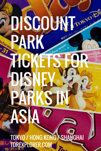 Discount Disney Park Tickets Pinterest