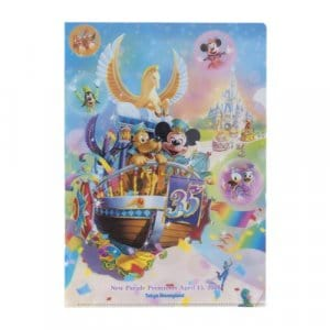 Dreaming Up! Clear File