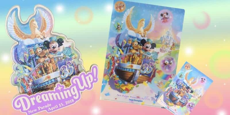 "Tokyo Disneyland ""Dreaming Up!"" Parade Merchandise"