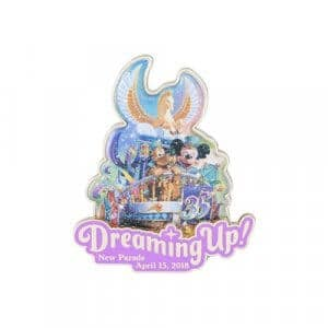 Dreaming Up! Pin