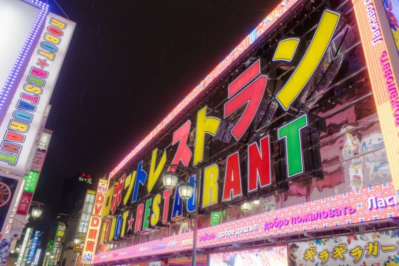 Robot Restaurant Sign