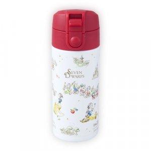 Snow White Flask