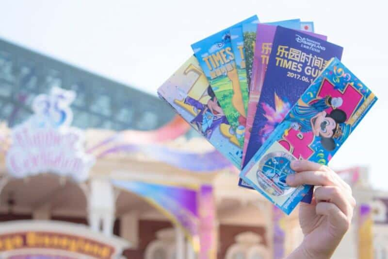 TDR Explorer Park Maps Again