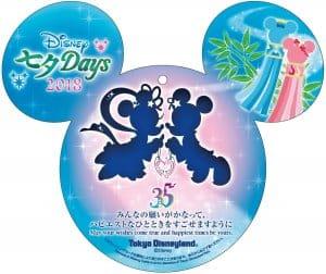 Tokyo Disneyland Wishing Card