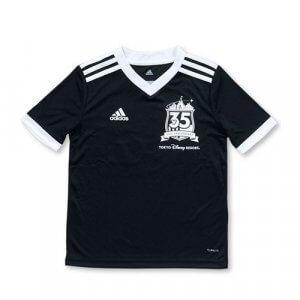 Child's Soccer Shirt