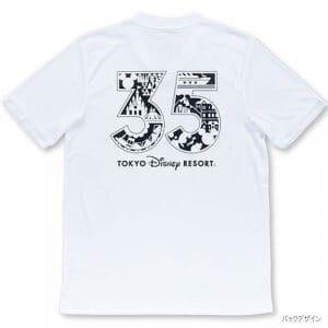 Soccer Shirt - Back