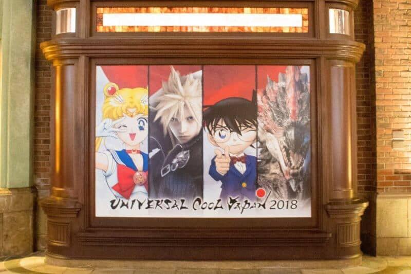 Cool Japan 2018 Universal Studios Japan