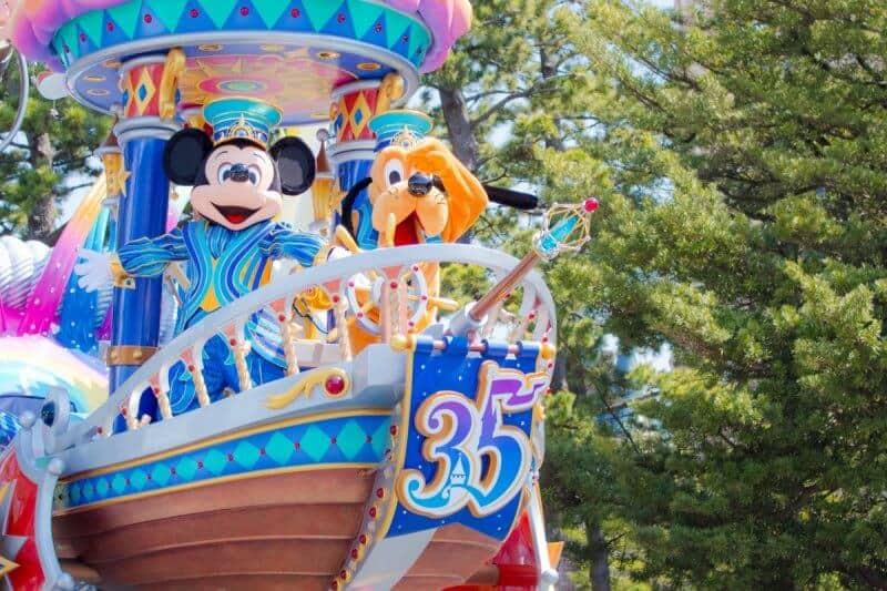 Dreaming Up Mickey Pluto Tokyo Disneyland