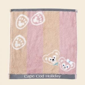 Duffy Hand Towel