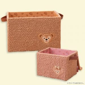 Duffy Storage Boxes