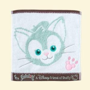 Gelatoni Mini Towel