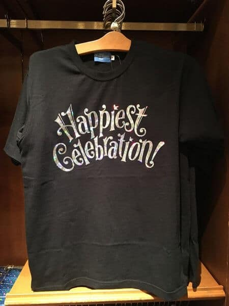 Happiest Celebration Logo