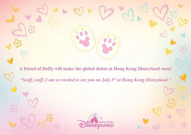 Hong Kong Disneyland New Friend July