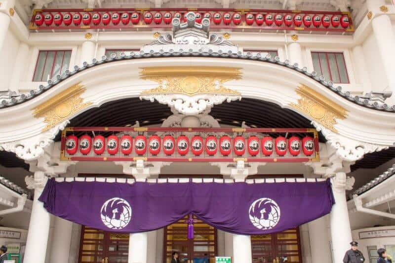 Kabukiza Theatre in Higashi-Ginza