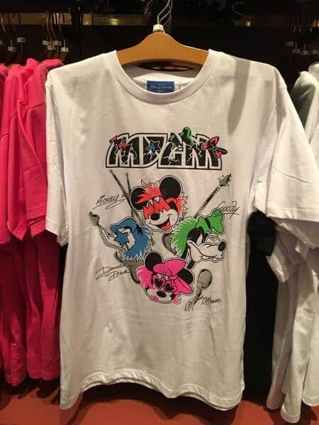 MDGM T-shirt - White