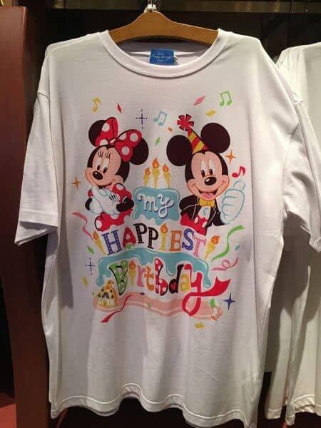 My Happiest Birthday T-shirt