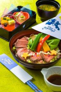 Restaurant Hokusai Special Set