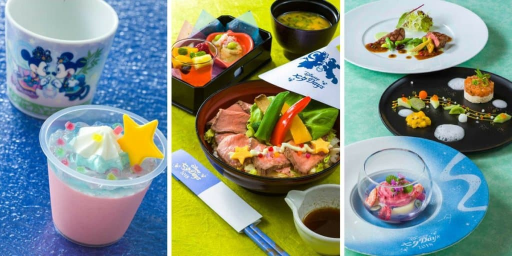 Tanabata Days 2018 Menu