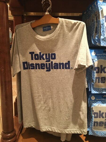 Tokyo Disneyland T-shirt