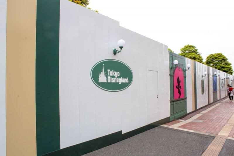 Tokyo Disneyland Ticket Gate Walls