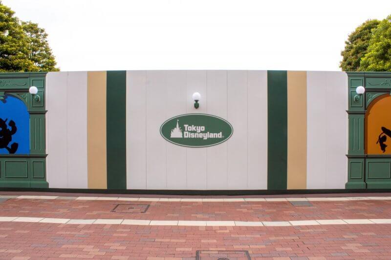 Tokyo Disneyland Ticket Gate Walls Front