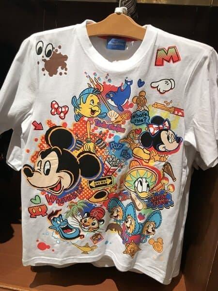 What Fun White T-shirt