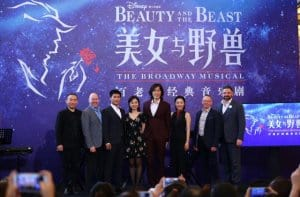 The Beauty and the Beast cast and creative team