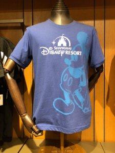 Shanghai Disney Resort T-shirt