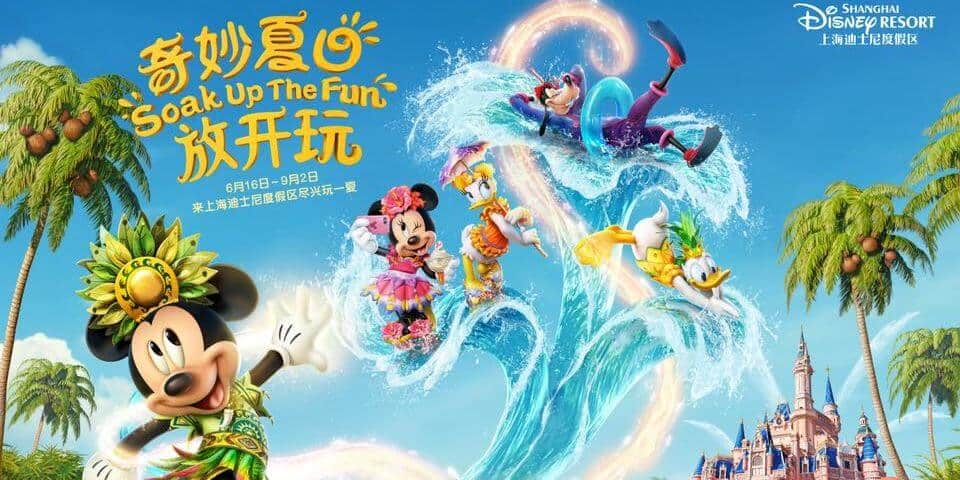Splashing Summer Shanghai Disneyland
