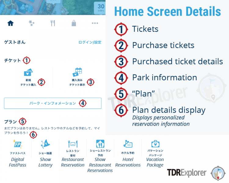Tokyo Disney Resort App Home Screen Details
