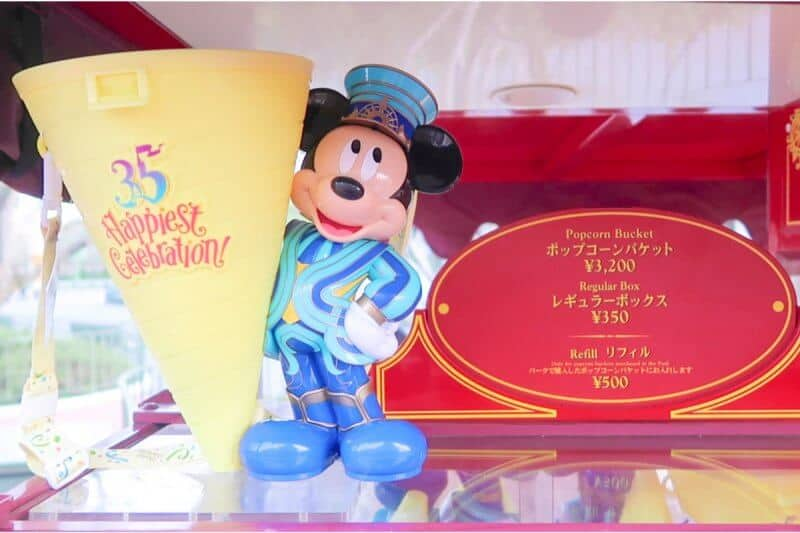 Tokyo Disneyland 35th Anniversary Popcorn Bucket