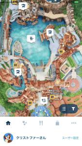 Tokyo DisneySea Hotel MiraCosta Mediterranean Harbor