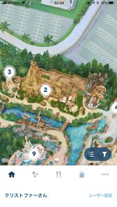 Tokyo DisneySea Lost River Delta