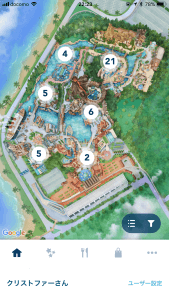 Tokyo DisneySea Overview