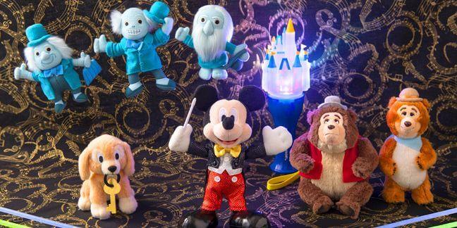 """Celebrate! Tokyo Disneyland"" Merchandise"