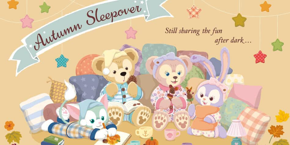 Duffy and Friends Autumn Sleepover Merchandise
