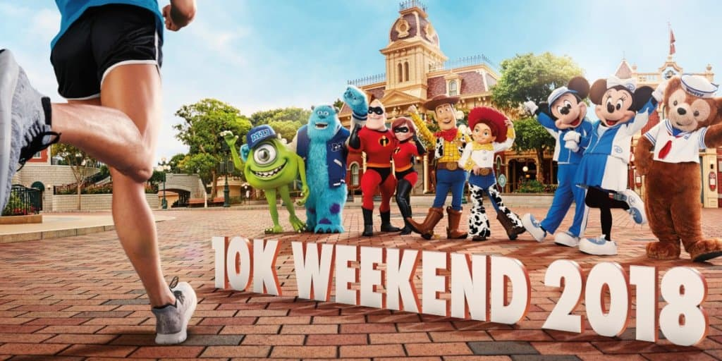 Pixar 10k Weekend at Hong Kong Disneyland – November 2018