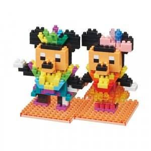 Let's Party Gras Nano Blocks