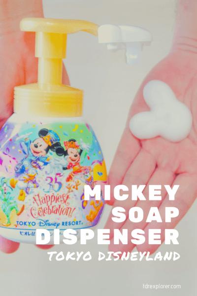 Mickey Soap Dispenser Tokyo Disneyland