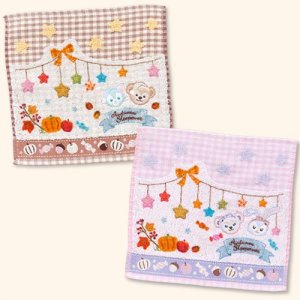 Mini Towel Set